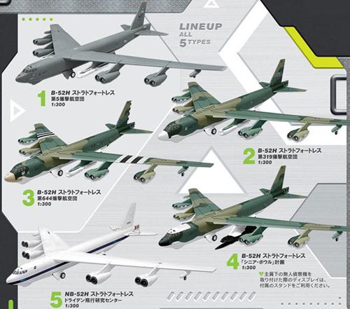 B-52エフトイズ.jpg