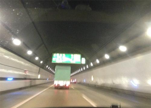 アクアライントンネル.jpg