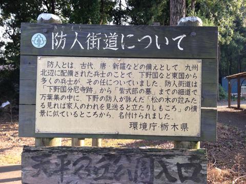 下野_03.jpg