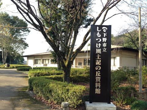 下野_06.jpg