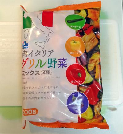 冷凍食品 2.jpg