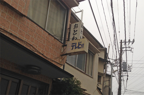 川崎 のコピー.jpg