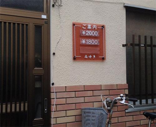 川崎ディープ.jpg