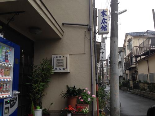 川崎ディープ_02.JPG