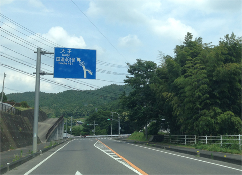 旧上岡小学校_0.jpg