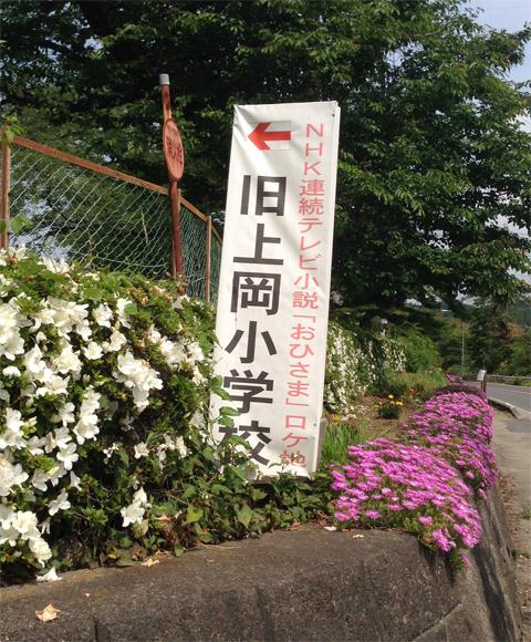 旧上岡小学校_851.jpg