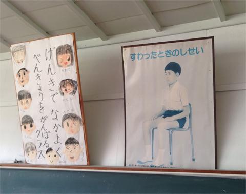 旧上岡小学校_99.jpg