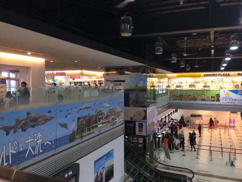 茨城空港_02.JPG