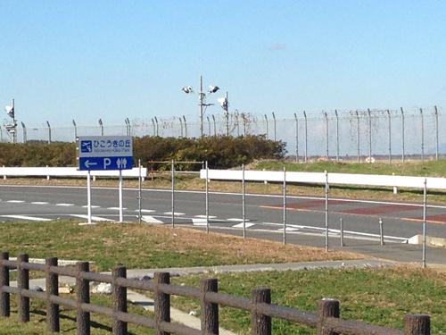 飛行機の丘入り口.JPG