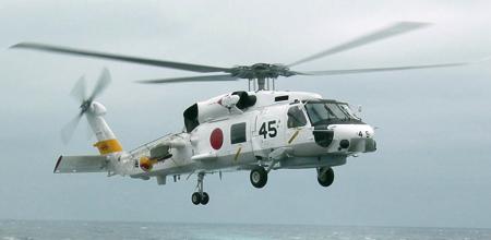 SH-60J_landing_March_2007 copy.jpg