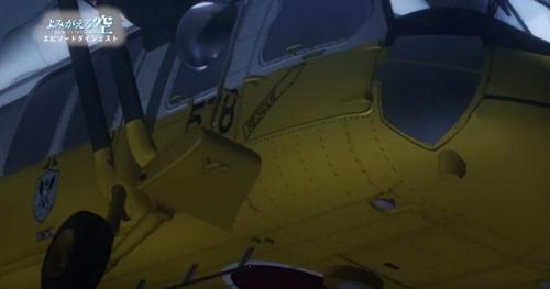UH-64J.jpg