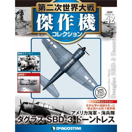 issue_42_1.jpg