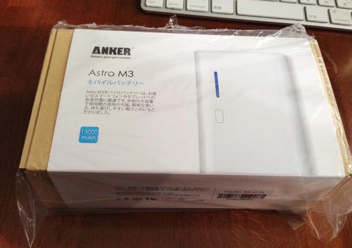 ANKER Astro M3_09.jpg