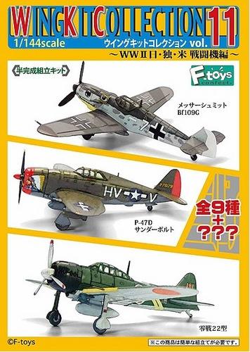Bf109G_01.jpg