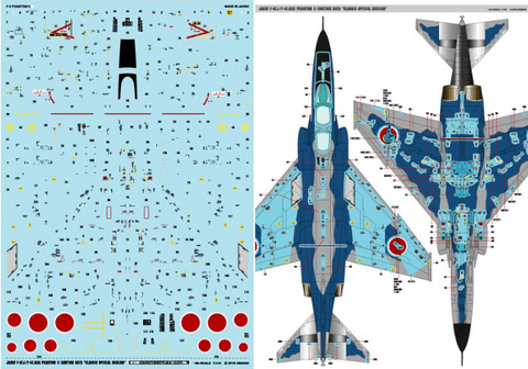 アシタのデカールF-4.jpg