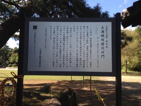 亀城公園_012.JPG