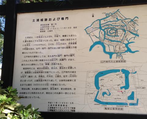 亀城公園_15.jpg