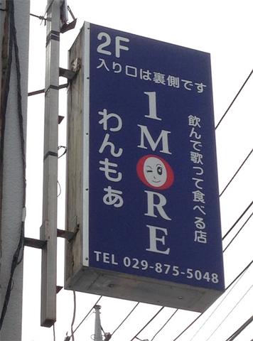 神立駅_01.jpg