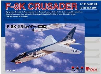 F-8_01.jpg