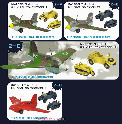 Me163.jpg